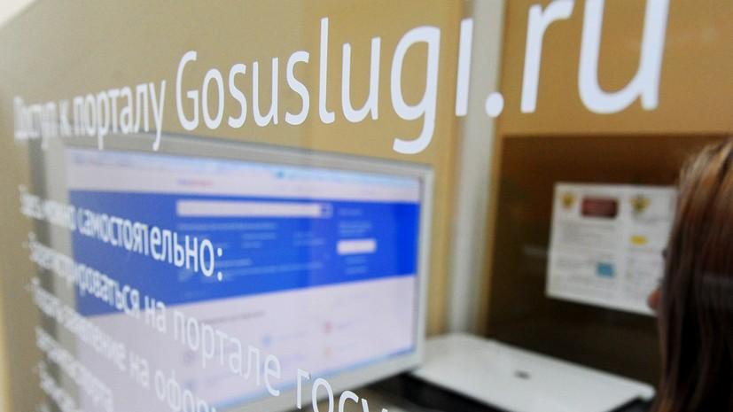 Эксперт прокомментировал планы ввести электронные паспорта для россиян в 2024 году