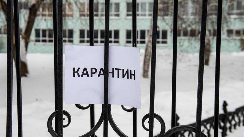 В школах Ижевска вводят карантин с 12 февраля