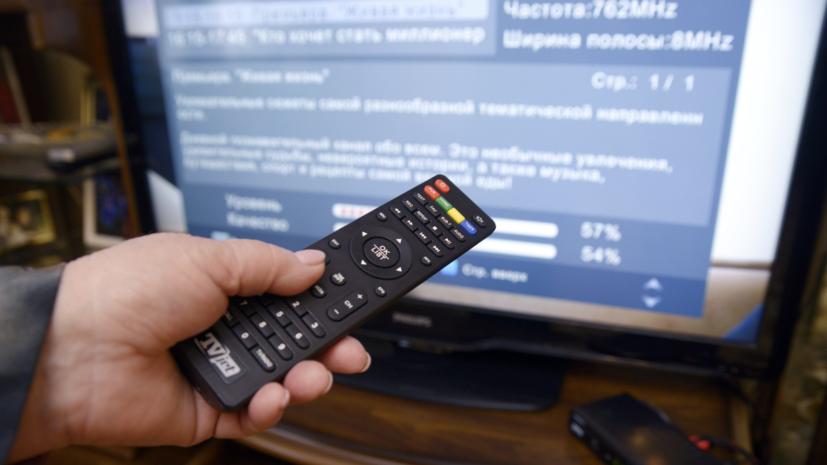 В Минкомсвязи предупредили о мошенничестве с отключением аналогового ТВ