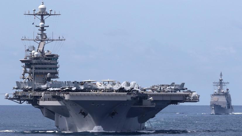 Вопрос на сотни миллиардов: почему в США предложили увеличить флот к 2050 году