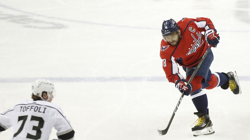Кузнецов и Овечкин набрали семь очков на двоих в матче НХЛ