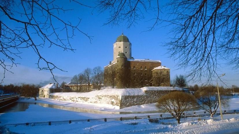 Раскрыта тайна подземного хода в Выборгский замок