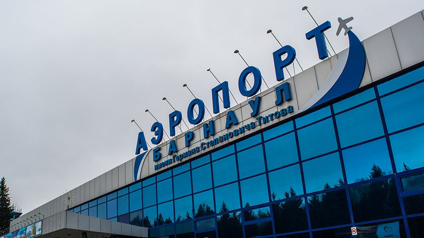 «Надлом стойки»: правоохранительные органы устанавливают причины обрушения трапа в аэропорту Барнаула