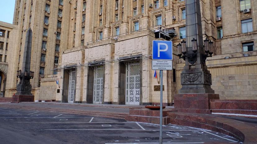 МИД: Россия готова содействовать снятию санкций СБ ООН с талибов