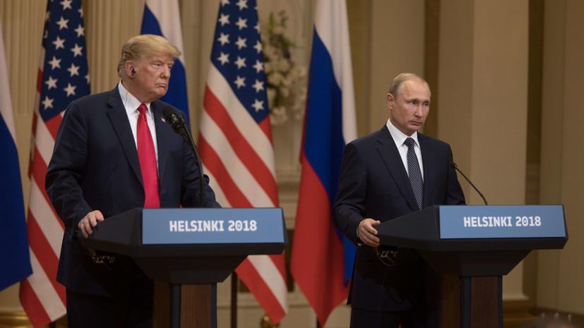 Песков: новая встреча Путина и Трампа пока не планируется
