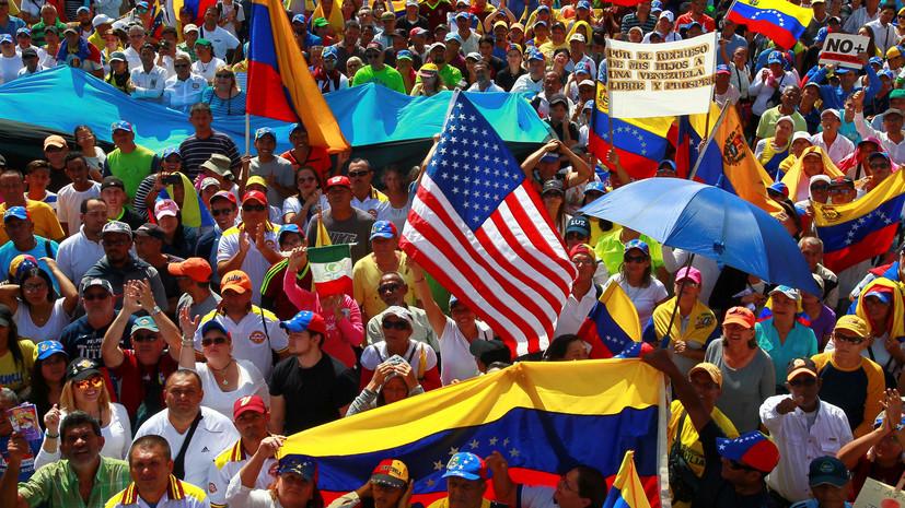 Решение поВенесуэле должно предусматривать уход Мадуро, сообщили вСША