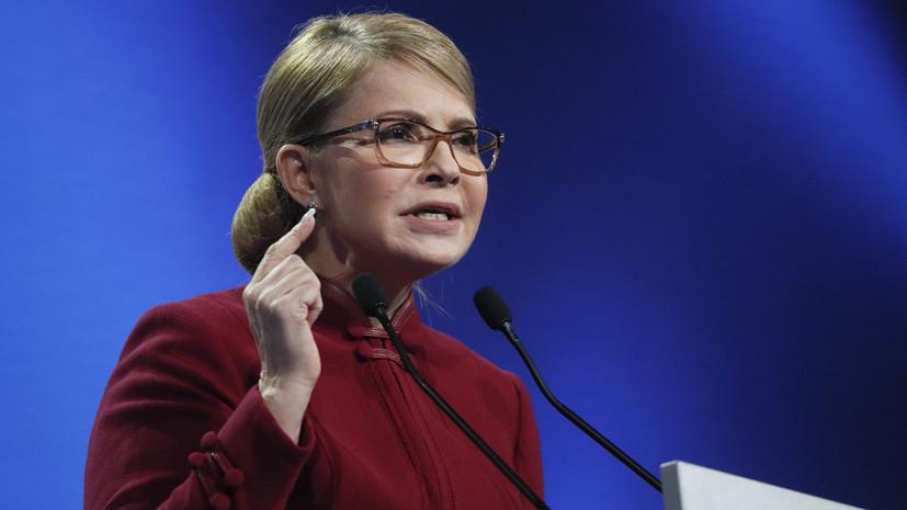 В Совфеде назвали популизмом слова Тимошенко о Крыме