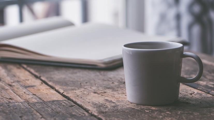 В «Росчайкофе» прокомментировали результаты проверки чая