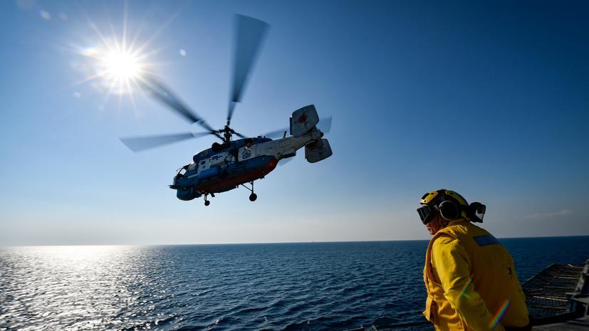 «Опасная идея»: в российском МИД прокомментировали планы США и Украины провести совместные учения в Чёрном море