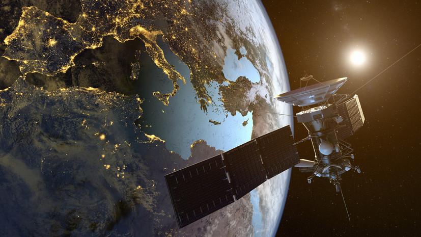 «Не готовы к компромиссу»: почему США обвиняют Китай и Россию в милитаризации космоса