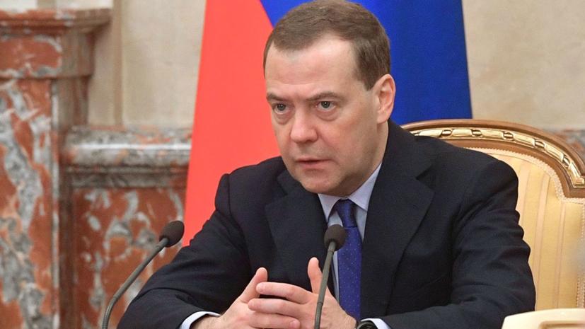 Медведев напомнил членам Совфеда об ударении в слове свёкла