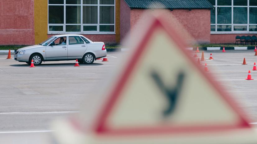 В России предлагают обучать основам вождения учащихся школ и колледжей