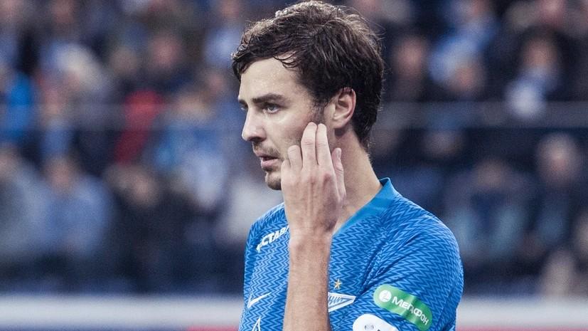 Ерохин рассказал, что перенёс операцию накануне матча «Зенита» в плей-офф ЛЕ