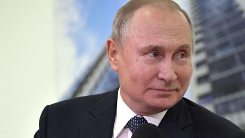 Путин пошутил о переходе в профессиональную хоккейную лигу
