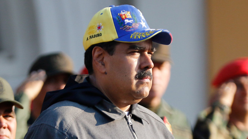 Делегация Гуаидо допустила возможность выдвижения Мадуро на выборах