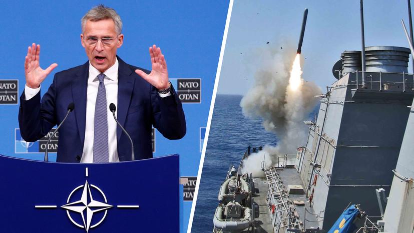 Ракетная адаптация: как НАТО может отреагировать на прекращение действия Договора РСМД