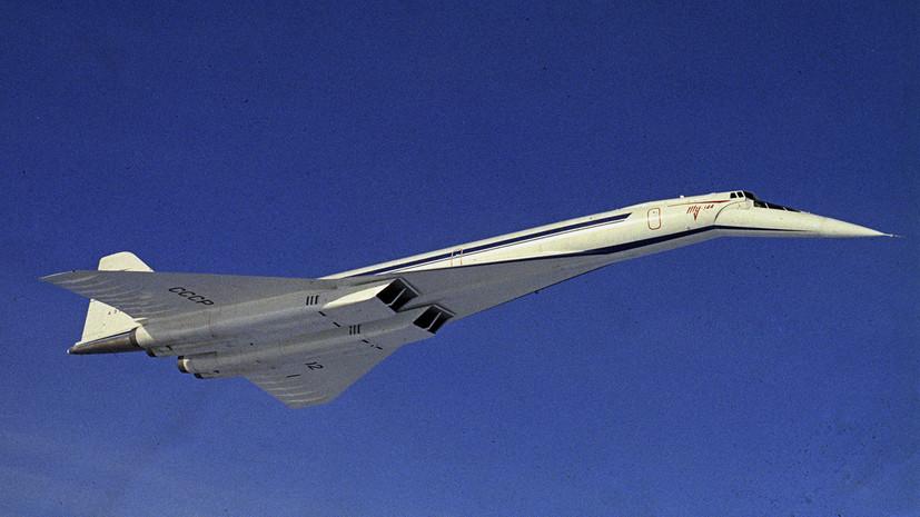 На основе военных технологий: каковы перспективы российской сверхзвуковой гражданской авиации
