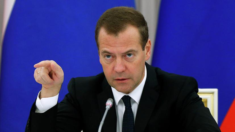 Медведев прогнозирует экономике России мощную «гравитацию»