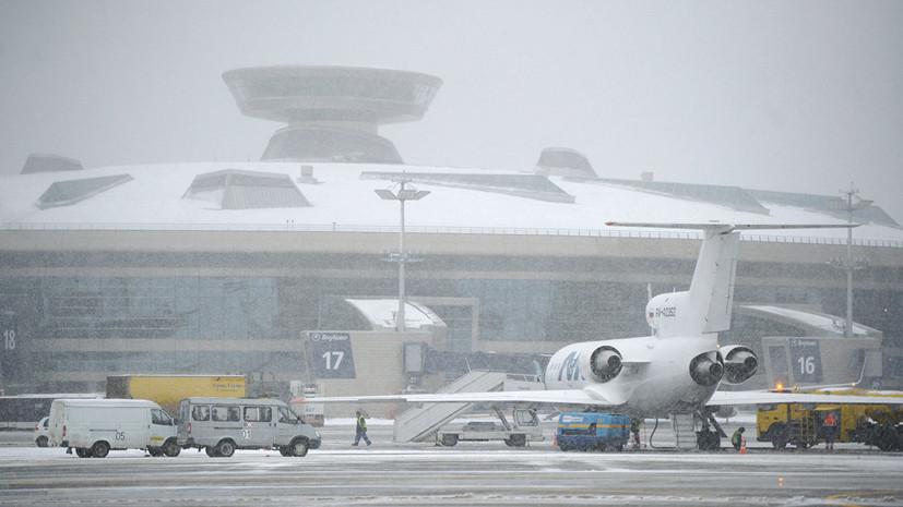 В аэропортах Москвы отменили и задержали более 50 рейсов