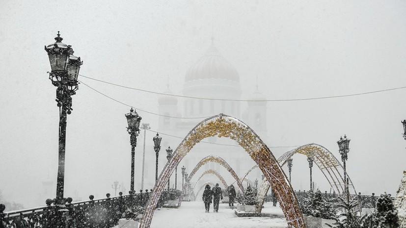 Снегопад в Москве 13 февраля побил рекорд 1995 года