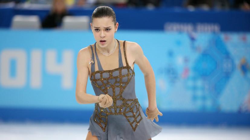 Сотникова рассказала о своей реакции на комментарии фанатов о её первом интервью