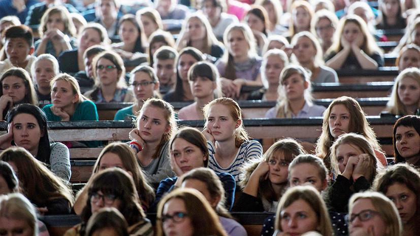 В Минюсте предложили обязать родителей содержать детей-студентов