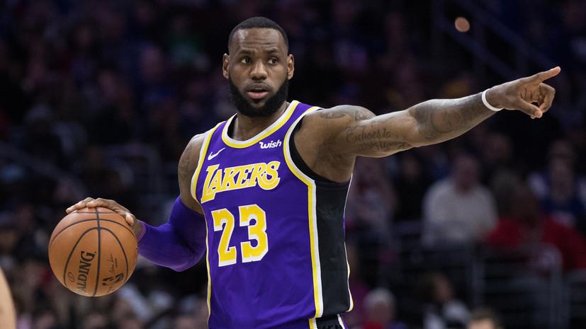 Джеймс возглавляет рейтинг самых высокооплачиваемых игроков НБА