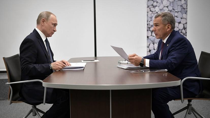 В Кремле назвали очень доверительными отношения Путина и Минниханова