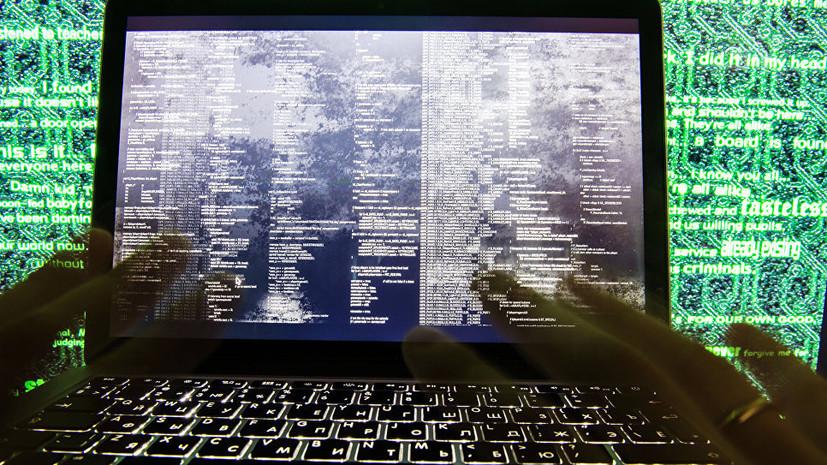 В Кремле назвали манией заявления о причастности России к кибератакам