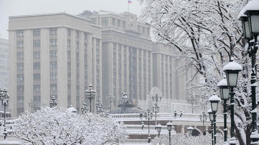 В Госдуме оценили предложение увеличить штраф за остановку на обочине