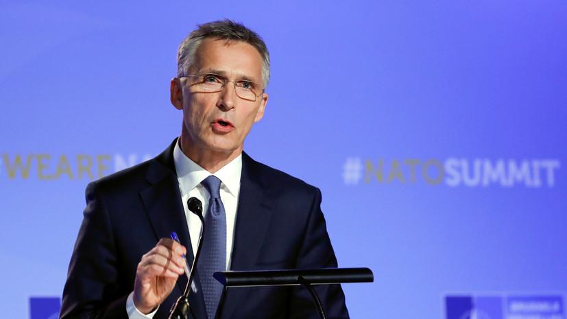 Столтенберг заявил о намерении обсудить с Лавровым ДРСМД в Мюнхене