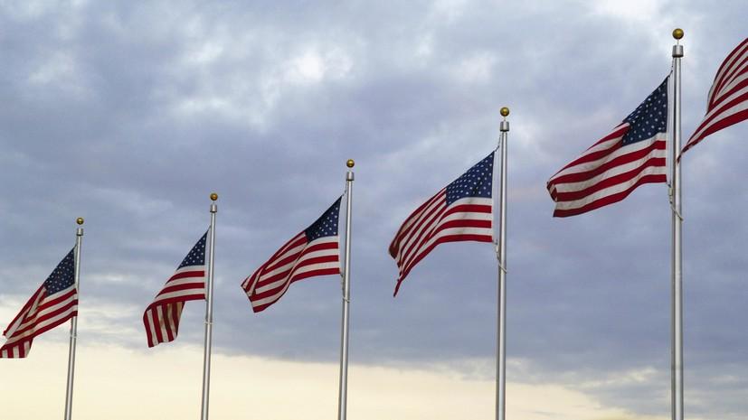 Опрос: больше половины граждан ФРГ считают США главной угрозой миру