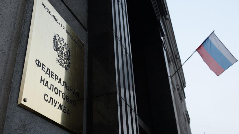 ФНС и ФСБ проверяют агрохолдинги на законность возврата НДС