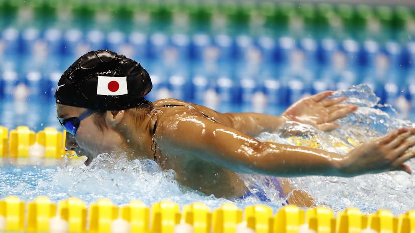 «Склоняю голову перед её решимостью»: у 18-летней японской пловчихи Икее диагностирована лейкемия