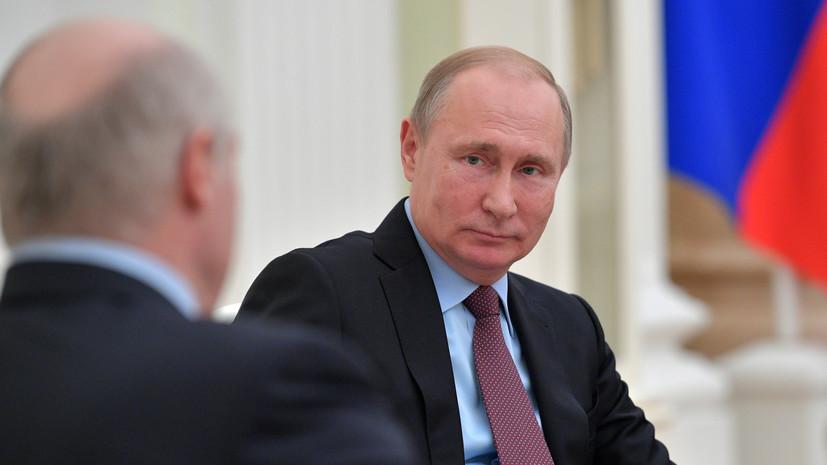 Путин: Минск дисциплинированно исполняет финансовые обязательства