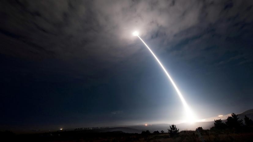 В погоне за гиперзвуком: как США планируют модернизировать свои ядерные боеголовки