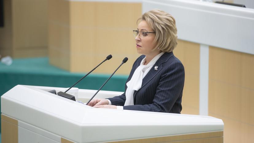 Матвиенко предложила сенаторам переплыть Волгу