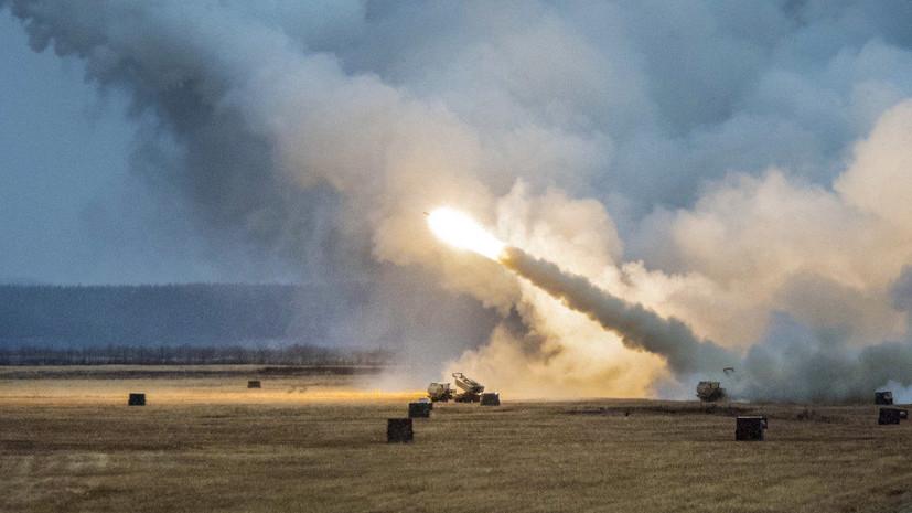 В Госдуме прокомментировали соглашение между Польшей и США о поставке HIMARS