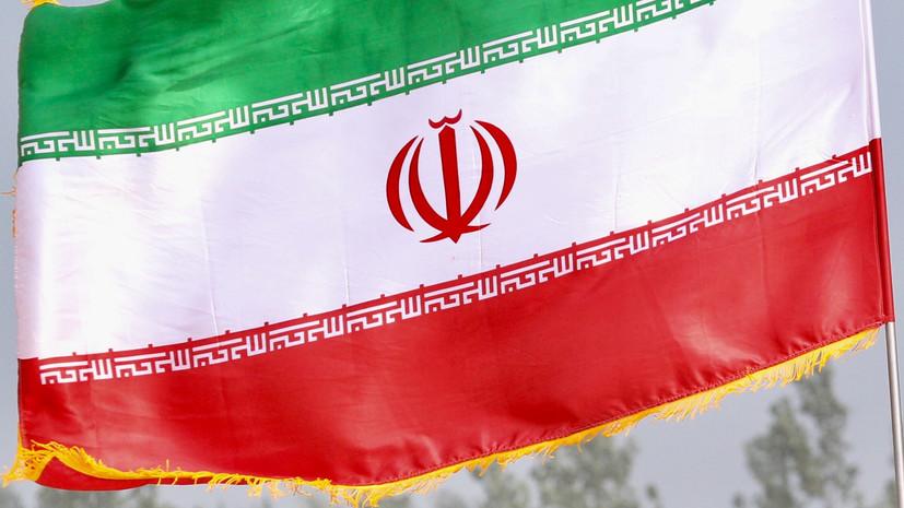 При взрыве в Иране погибли не менее 20 военнослужащих