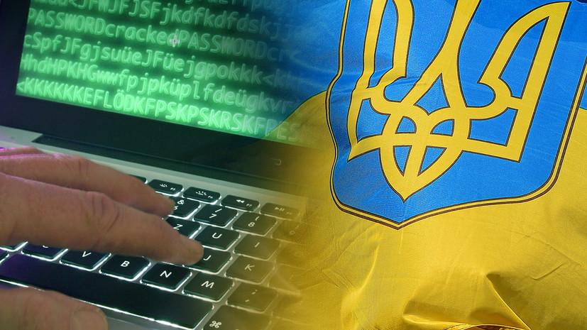 Хакерский след: как тему кибербезопасности Украины могут использовать в преддверии президентских выборов