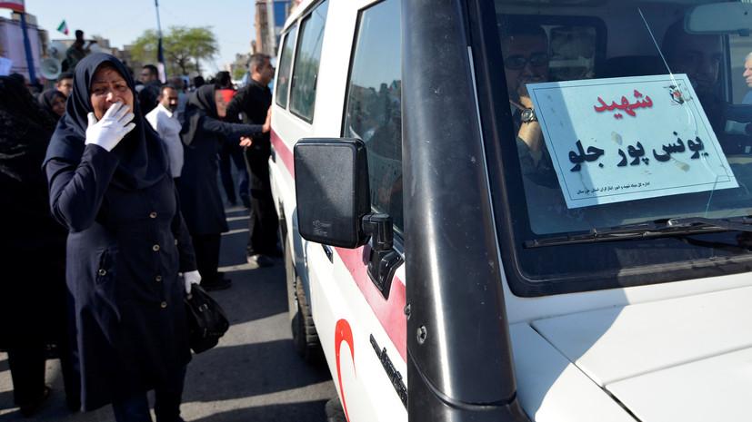 Число погибших при взрыве в Иране возросло до 41