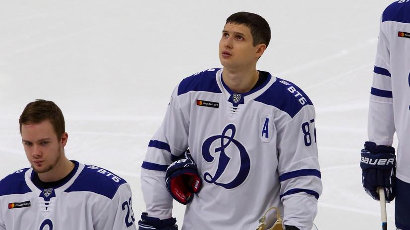 Шипачёв вышел на третье место в списке лучших бомбардиров в истории КХЛ