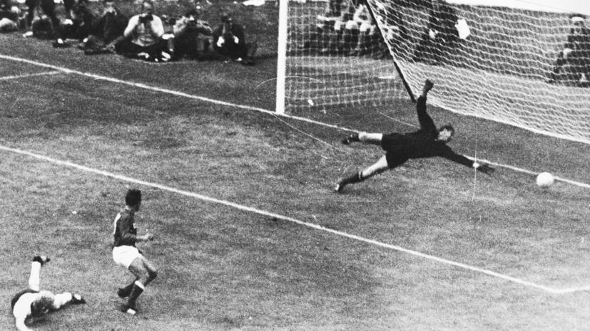 Издание France Football назвало Яшина лучшим вратарём в истории