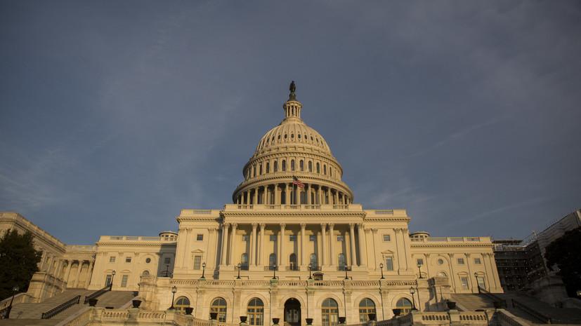 «Президент бряцает оружием»: в конгрессе США исключили вариант военной интервенции в Венесуэлу