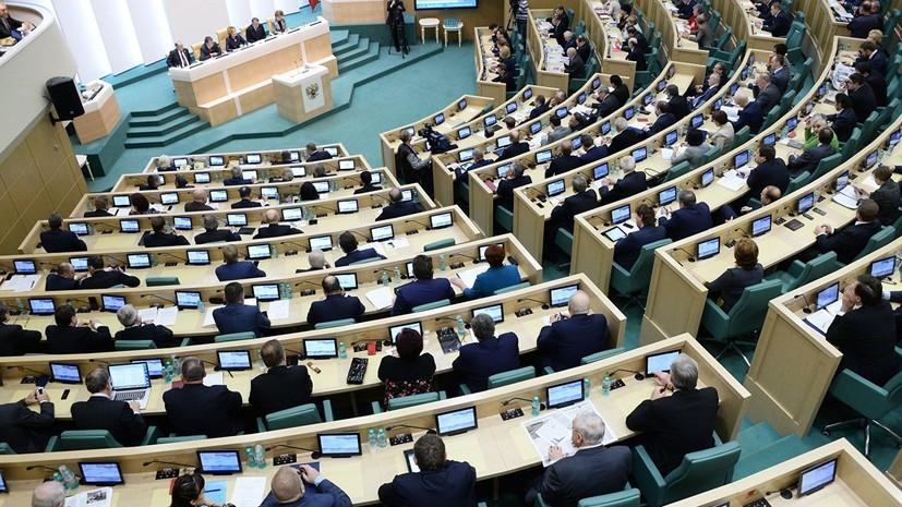 В Совфеде прокомментировали законопроект о санкциях США против России