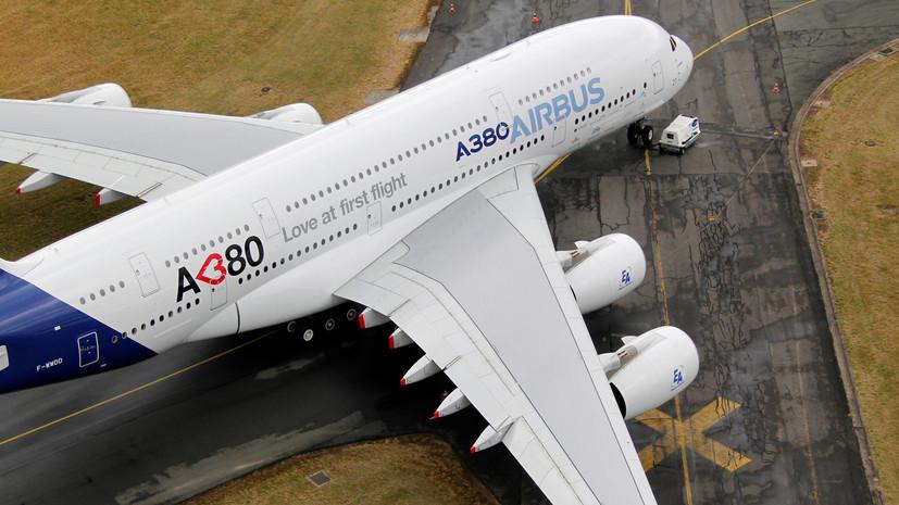 Airbus откажется от производства самолётов A380