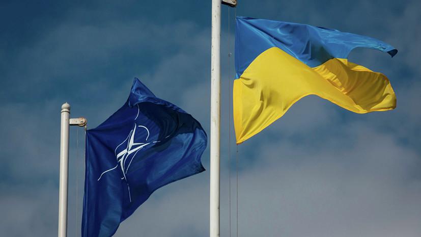 Экс-представитель НАТО в Москве обвинил Россию в ударе в спину Украине