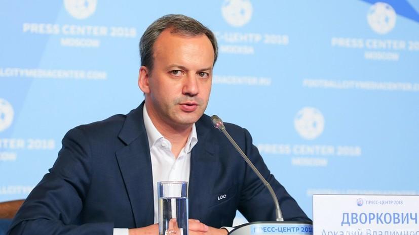 В Кремле прокомментировали видео с поющими Ткачёвым и Дворковичем