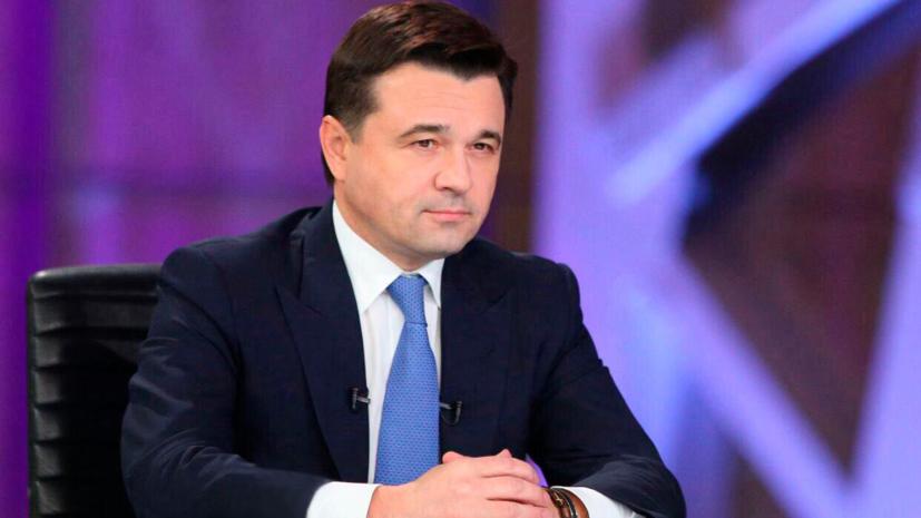 Власти Подмосковья заключили соглашение о сотрудничестве с «Деловой Россией» на форуме в Сочи
