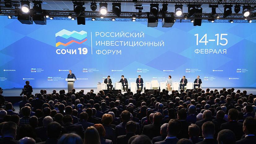 «Очередная инициатива отдельных конгрессменов»: как участники форума в Сочи отреагировали на возможность новых санкций